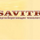 Savitr (Россия)
