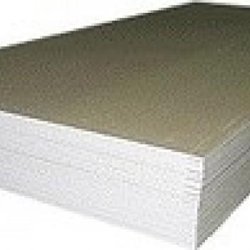 Лист гипсокартона 12,5 мм / 3 м х 1,2м
