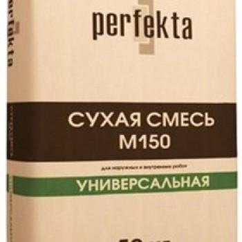 М-150 универсальна Перфект 50 кг
