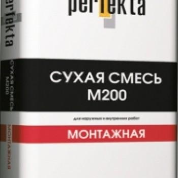 М-200 монтажная Перфект 50 кг
