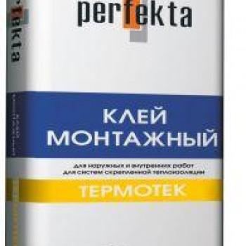 Монтажный клей Термотек Perfekta 25кг