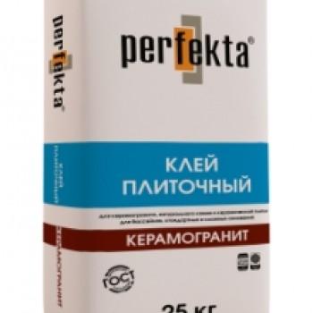 Плиточный клей керамогранит Perfekta 25кг