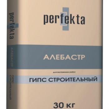 Вяжущий материал гипс формовочный Г8 Perfekta 30кг