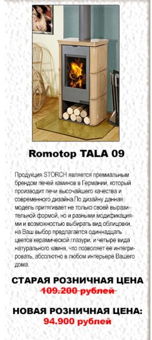 Romotop TALA 09