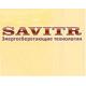 Электрокотлы Savitr